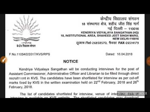 Kendriya Vidyalaya Sangathan Result out||assistant commissioner/Administrative Officer/Librarian||