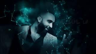 Saif Amer - Ya Flanah [Lyric Video] (2020) / سيف عامر - يا فلانة