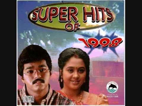 SUPER HITS OF 1998