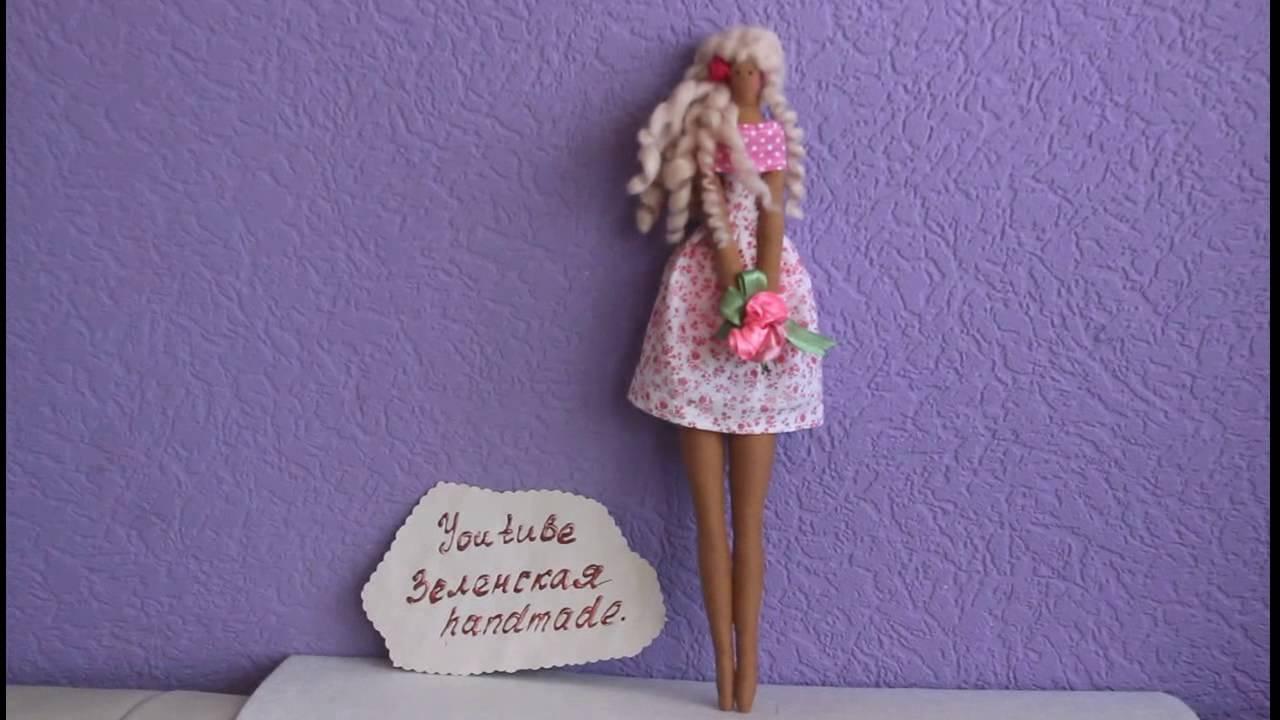 Кукла из атласных лент своими руками фото 674