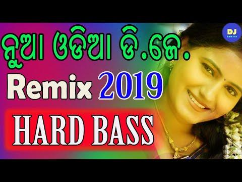 New Odia Super Hits DJ Songs  High Quality Bass Sound DJ Nonstop Remix 2019