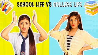 School Life Vs. College Life | SAMREEN ALI