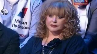 Жириновский и Алла Пугачева   Скандал!!