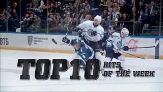 KHL Top 10 Hits for Week 5(Все хайлайты и моменты матчей доступны для просмотра на http://video.khl.ru/, 2016-10-05T11:09:57.000Z)