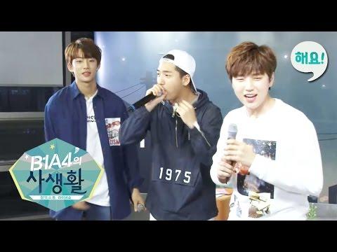 [Heyo idol TV] B1A4 - One More Time (Jewelry Cover) Live [B1A4의 사생활] 20160525