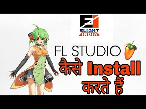 How To Instal Fl Studio In Hindi By Elight India