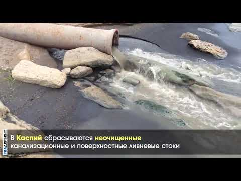 Дагестан: пляжи есть, но купаться нельзя!