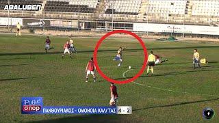 Τρελό γκολ με σουτ πίσω απ' το κέντρο στα Τοπικά Μεσσηνίας | Luben TV