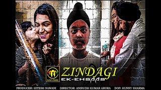 Gambar cover ZINDAGI EK EHSAAS - Short Film With Kriti Verma l Actor's Buddy Productions