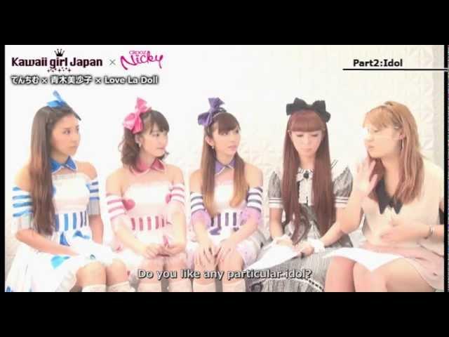 ?Nicky vol.13/ Part2:IDOL?Love La Doll ???????????