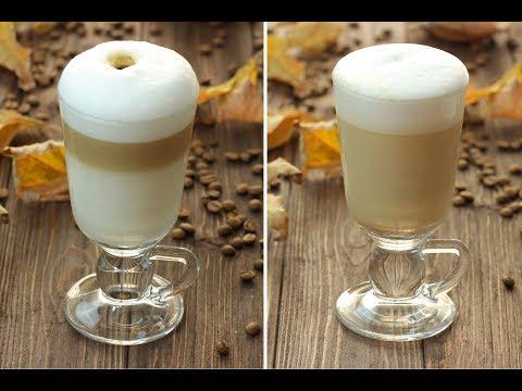 Кофе ЛАТТЕ & ЛАТТЕ МАКИАТО✧ БЕЗ КОФЕ МАШИНЫ ✧ How To Make Latte  & Latte Macchiato Coffee