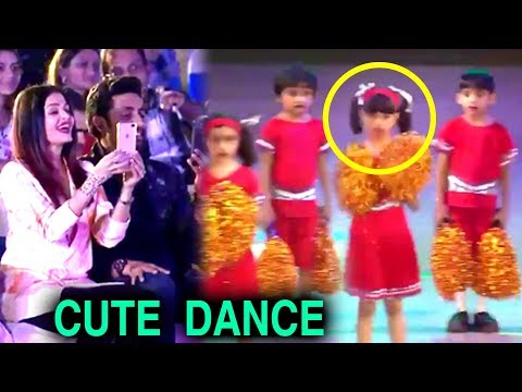 Aishwarya Rai & Abhishek Bachchan ENJOY Daughter Aaradhya CUTE DANCE