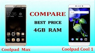 Coolpad Max ( vs ) Coolpad Cool 1 ! 4GB RAM ! BEST PRICE ! amazon shop
