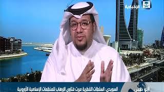 سعد راشد:  يوم بعد يوم يتم اكتشاف أدلة جديدة ضد قطر