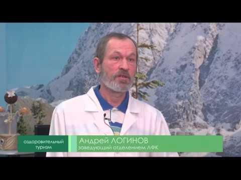 Санатории Подмосковья: цены на 2017 год с лечением