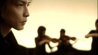 INORAN - I'll be there