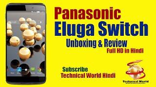 [Hindi] Panasonic Eluga Switch Unboxing & Review Full HD