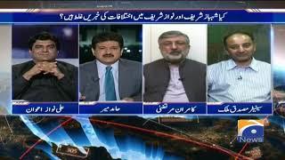 Azadi March Ko Shehbaz Sharif Lead Karenge | Musaddiq Malik