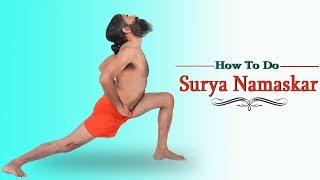 How to Do Surya Namaskar   Swami Ramdev