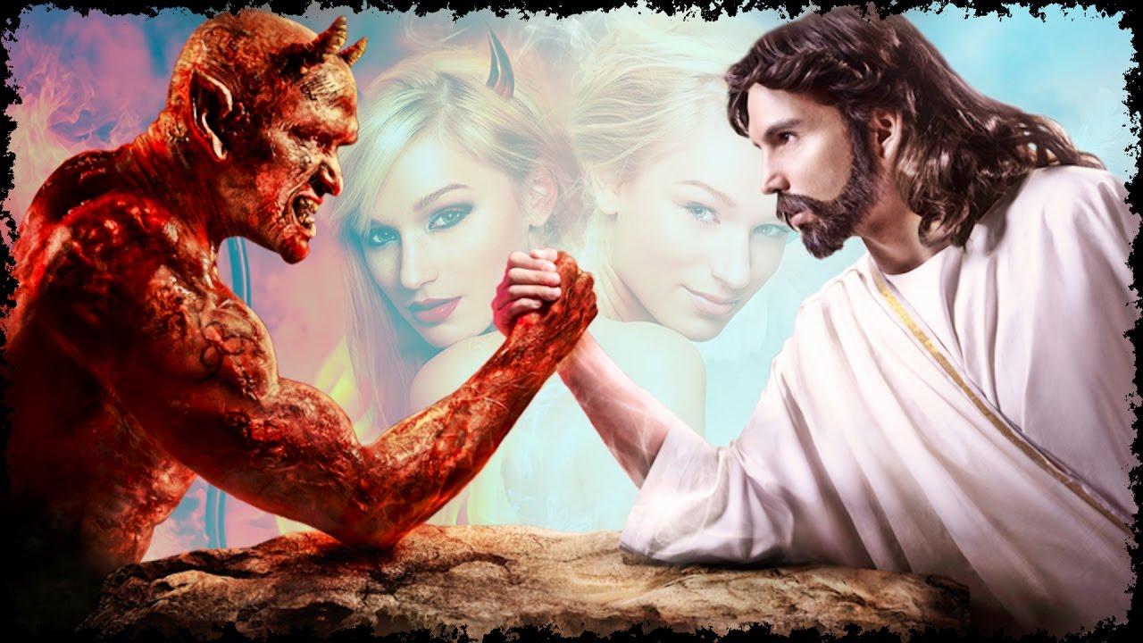 Картинка бог и дьявол борются