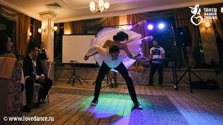 Супер позитивный свадебный танец от супер позитивной пары!(Постановка свадебного танца: http://lovedance.ru/ http://vk.com/lovedance_ru Данная свадебная композиция создана в Студии..., 2014-09-03T23:40:53.000Z)