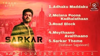 Exclusive: Sarkar Latest Update From Sun Pictures | Track list | Thalapathy Vijay  | AR Rahman