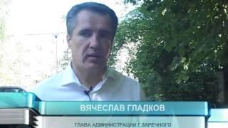 Зареченские газоны стригут неправильно