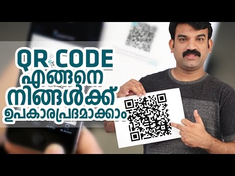How To Use QR Code Malayalam Tech Video