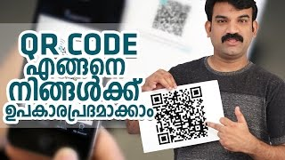 Popular Fast Scan: QR Barcode Scanner, PDF, Text Converter Related to Apps