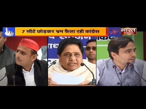 Congress पर जमकर बरसी BSP सुप्रीमों Mayawati, बोली - यूपी में कांग्रेस से कहीं गठबंधन नहीं