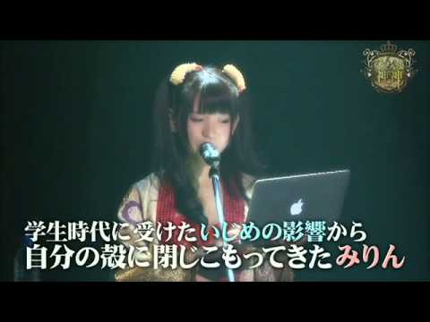 でんぱの神神 #37(2013/2/22配信)ダイジェスト