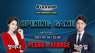 [PES KOREA] Asia champions clu…