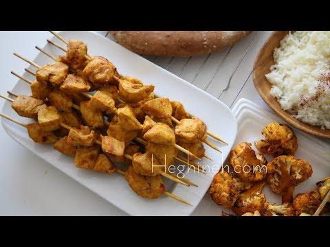 Chicken Kebab Recipe - Heghineh Cooking Show