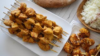 Chicken Kebab Recipe - Heghineh Cooking Show