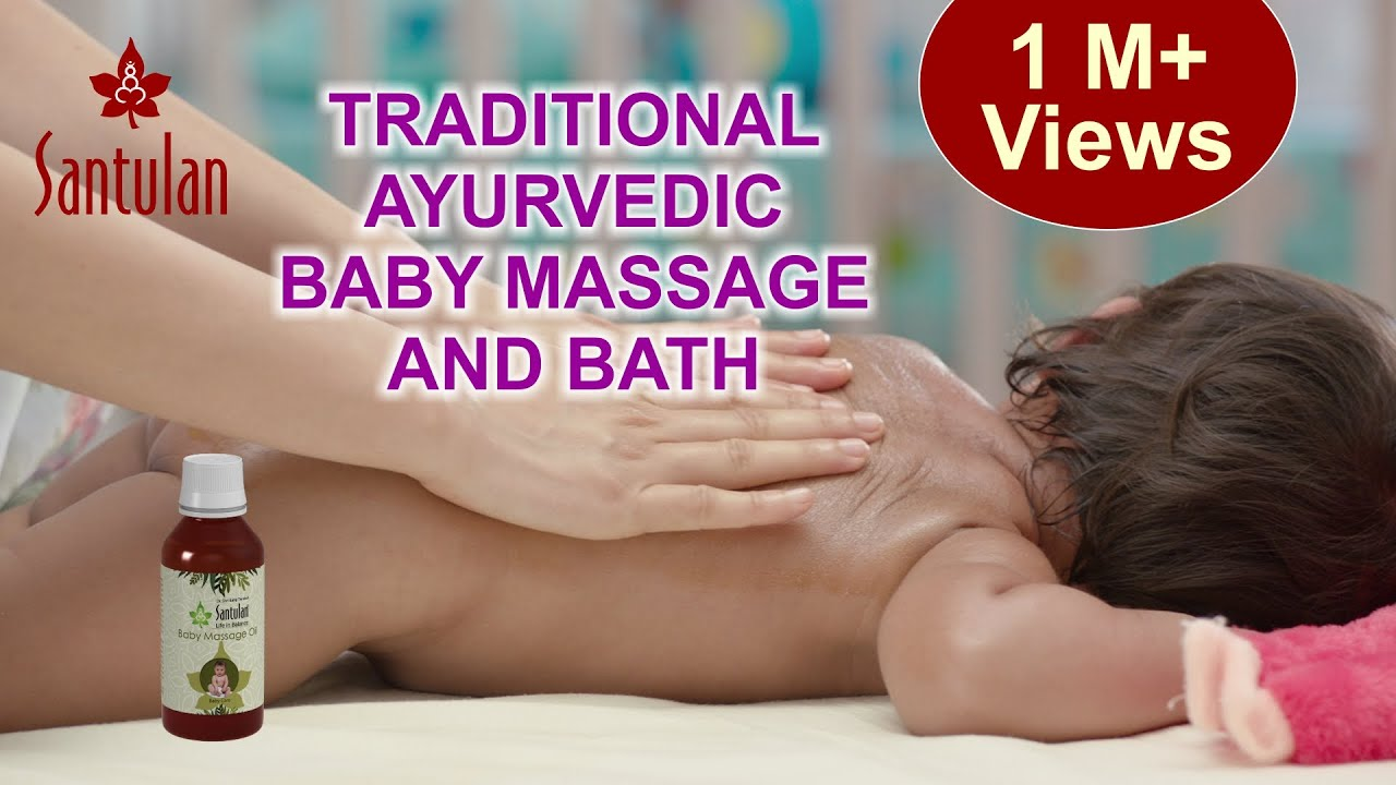 Traditional Ayurvedic Baby Massage And Bath Youtube