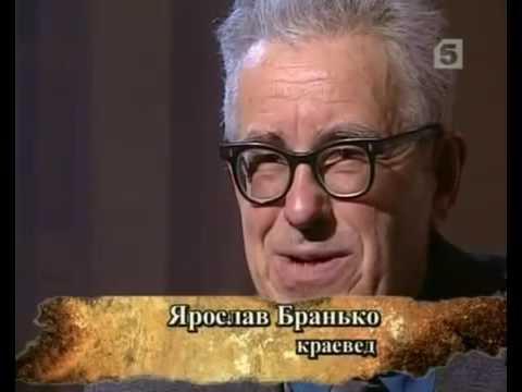 Тайна Вервольфа Россия 2007 год & Холодно горячо 1971 Николай Розанцев
