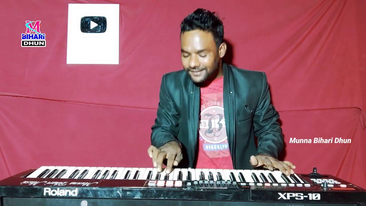 #Parmod Premi Chhoti Tohra Choti Se Chot Lagta  हर घर में इस म्यूजिक को सुन सकते हैं