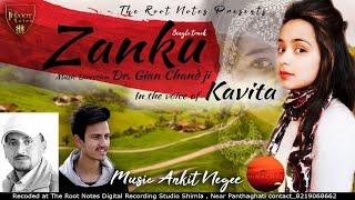Gambar cover Zanku   Himachali Folk Song   Kavita   Lyrical Audio