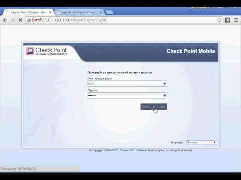 Двухфакторная аутентификация Checkpoint + SafeNet Authentication Service