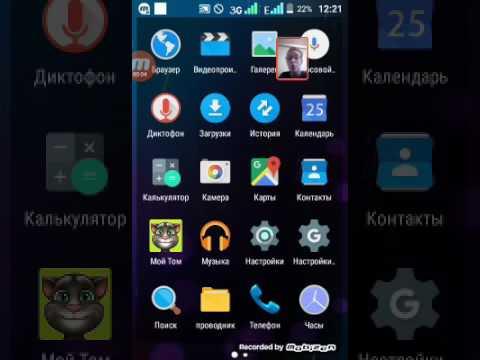 Рингтоны Прикольные на звонок телефона - 17 - FreeTone