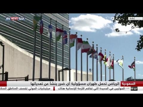 البث المباشر لسكاي نيوز عربية  - نشر قبل 45 دقيقة