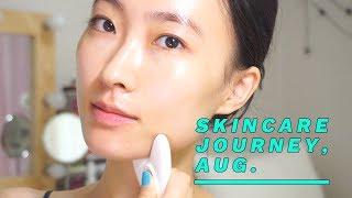 월간이쁜씨 8월 | 클렌징부터 탄력 마사지까지, 스킨케어루틴 점검! Korean Skincare Routine, Aug