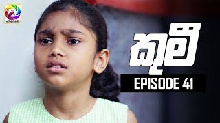 Kumi Episode 41 || 29th July 2019 Thumbnail