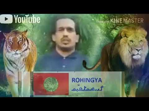 Rohingya Army song