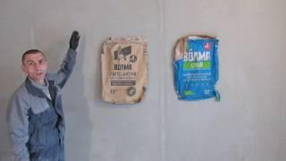 видео Качественная механизированная штукатурка