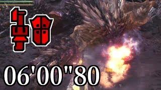 "【MHWTA】歴戦王ネギ ガンランス 06'00""80 ソロ"