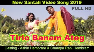 Banam songs free download mp3.