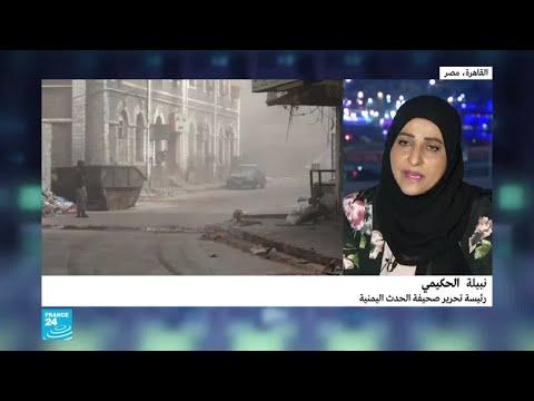 الحكومة اليمنية تحمل الإمارات -التمرد المسلح- في عدن  - نشر قبل 57 دقيقة