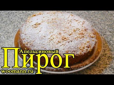 Лимонный пирог с безе - кулинарный рецепт