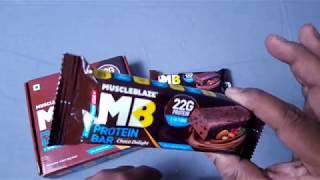 MuscleBlaze Protein Bar-Full Review-Unboxing-भूख़ को खत्म करने के लिए मसल ब्लेज़ प्रोटीन बार